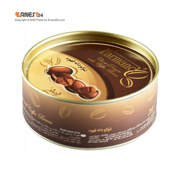 شوکودانه قهوه فرمند وزن 80 گرم عکس استفاده شده در سایت ارنست 24 - ernest24.com