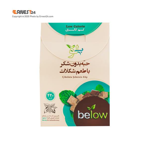 حبه بدون قند با طعم شکلات بیلو وزن 420 گرم عکس استفاده شده در سایت ارنست 24 - ernest24.com