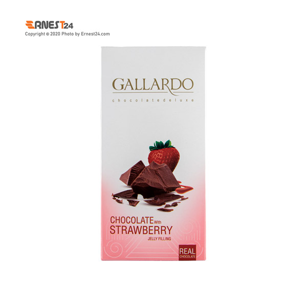 شکلات با مغزی ژله توت فرنگی گالاردو فرمند وزن 100 گرم عکس استفاده شده در سایت ارنست 24 - ernest24.com