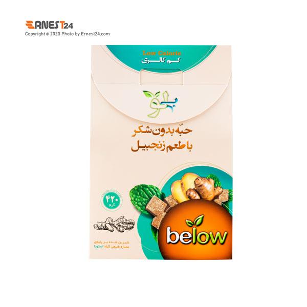 حبه بدون قند با طعم زنجبیل بیلو وزن 420 گرم عکس استفاده شده در سایت ارنست 24 - ernest24.com