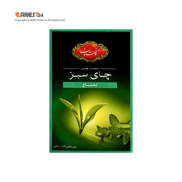 چای سبز ممتاز چین گلستان با طعم نعنا وزن 100 گرم عکس استفاده شده در سایت ارنست 24 - ernest24.com