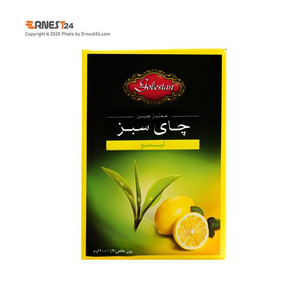 چای سبز ممتاز چین گلستان با طعم لیمو وزن 100 گرم عکس استفاده شده در سایت ارنست 24 - ernest24.com