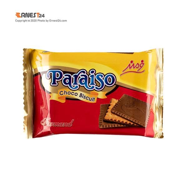 بیسکویت شکلاتی پارایسو فرمند وزن 42 گرم عکس استفاده شده در سایت ارنست 24 - ernest24.com