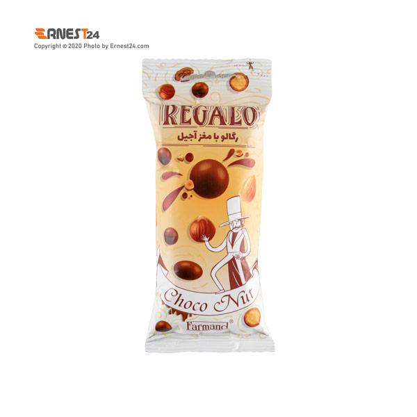 دراژه کاکائویی با مغز آجیل رگالو وزن 30 گرم عکس استفاده شده در سایت ارنست 24 - ernest24.com