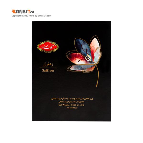 زعفران سرگل گلستان بسته بندی 4 مثالی عکس استفاده شده در سایت ارنست 24 - ernest24.com