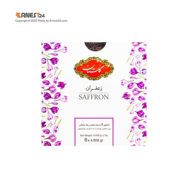زعفران سرگل گلستان بسته بندی 6 مثقالی عکس استفاده شده در سایت ارنست 24 - ernest24.com
