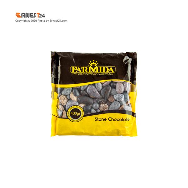 دراژه شکلاتی سنگی پارمیدا وزن 400 گرم عکس استفاده شده در سایت ارنست 24 - ernest24.com