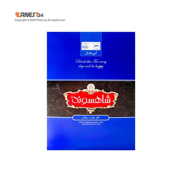 چای آبی نشان شاهسوند وزن 450 گرم عکس استفاده شده در سایت ارنست 24 - ernest24.com