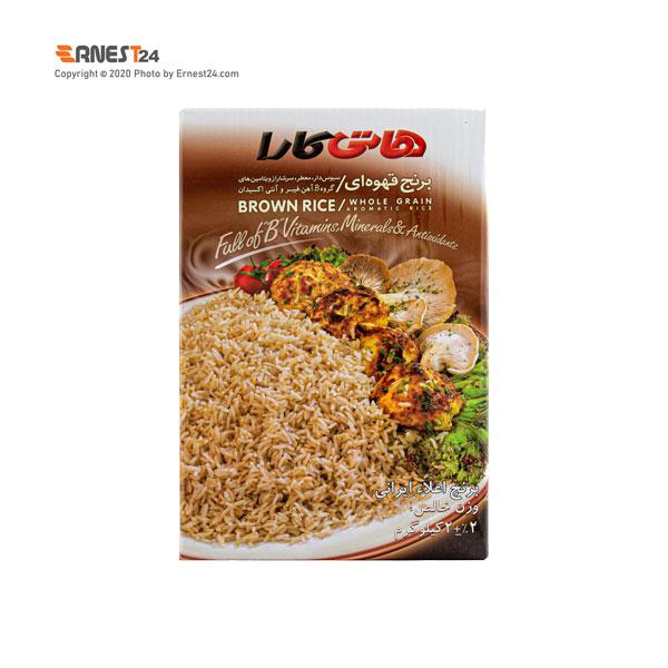 برنج قهوه ای هاتی کارا وزن 2 کیلو گرم عکس استفاده شده در سایت ارنست 24 - ernest24.com