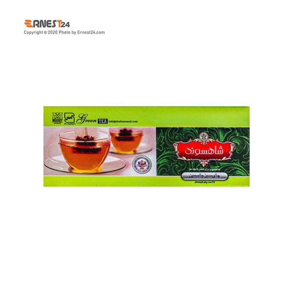 چای سبز کیسه ای جاسمین شاهسوند 25 عددی عکس استفاده شده در سایت ارنست 24 - ernest24.com