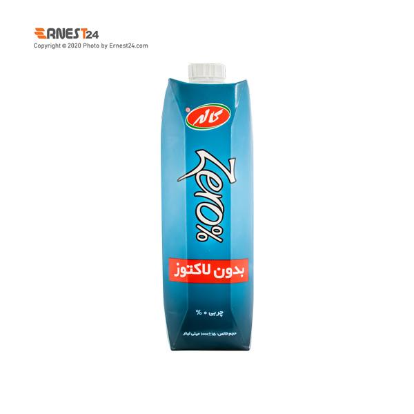 شیر بدون لاکتوز و بدون چربی کاله حجم 1000 میلی لیتر عکس استفاده شده در سایت ارنست 24 - ernest24.com