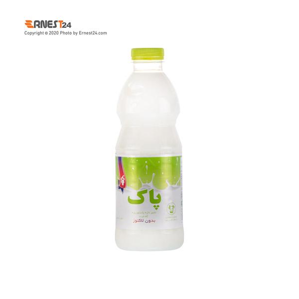 شیر بدون لاکتوز کم چرب پاک وزن ۱۰۰۰ گرم عکس استفاده شده در سایت ارنست 24 - ernest24.com