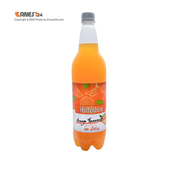 آبمیوه گازدار با طعم پرتقال و موز هوفنبرگ حجم ۱۰۰۰ میلی لیتر عکس استفاده شده در سایت ارنست 24 - ernest24.com