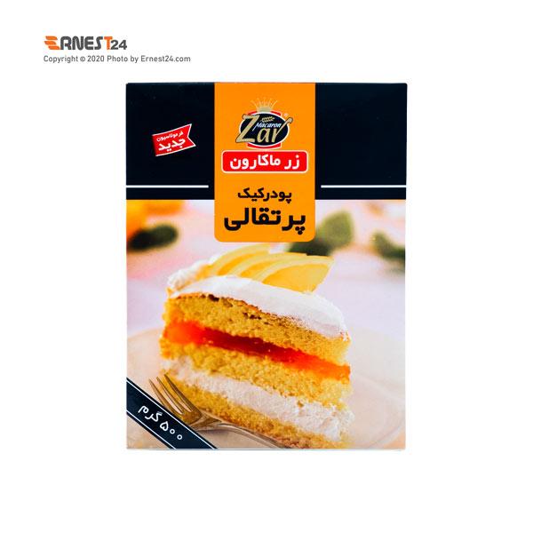 پودر کیک پرتقالی زر ماکارون وزن 500 گرم عکس استفاده شده در سایت ارنست 24 - ernest24.com