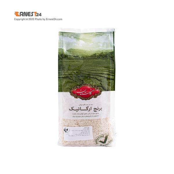 برنج طارم ارگانیک گلستان وزن ۹۰۰ گرم عکس استفاده شده در سایت ارنست 24 - ernest24.com