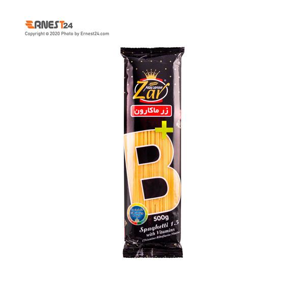 ماکارونی 1.5 زر ماکارون غنی شده با ویتامین B وزن 500 گرم عکس استفاده شده در سایت ارنست 24 - ernest24.com