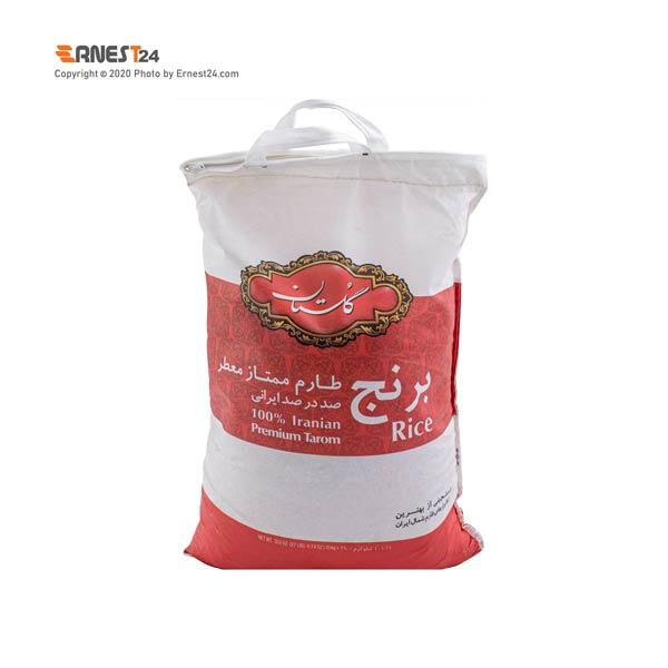برنج عطری طارم ممتاز گلستان وزن 10کیلوگرم عکس استفاده شده در سایت ارنست 24 - ernest24.com