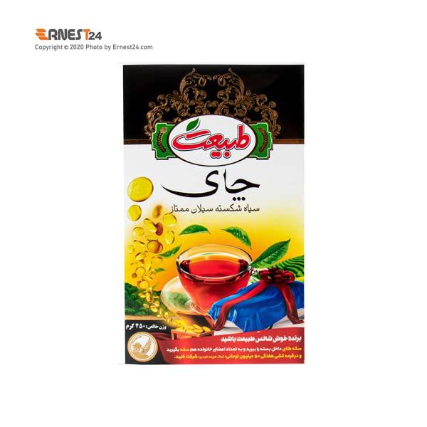 premium-ceylon-tea-450-gr