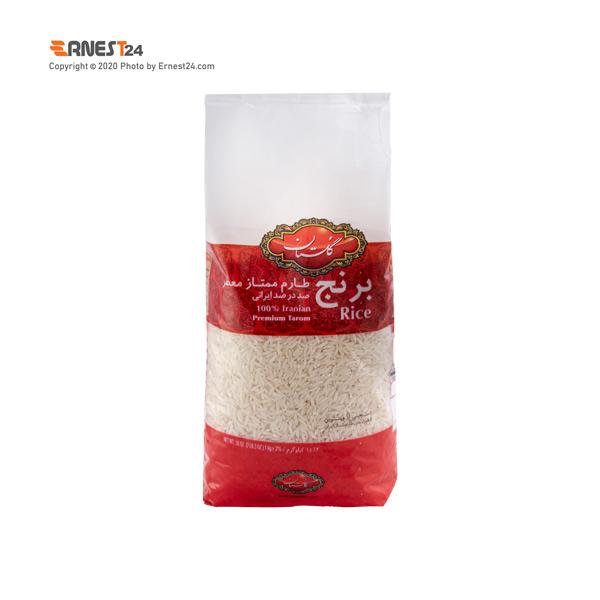 برنج عطری ممتاز طارم گلستان وزن ۱ کیلوگرم عکس استفاده شده در سایت ارنست 24 - ernest24.com