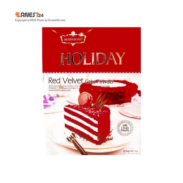 پودر کیک ردولوت هالیدی شاهسوند وزن 600 گرم عکس استفاده شده در سایت ارنست 24 - ernest24.com