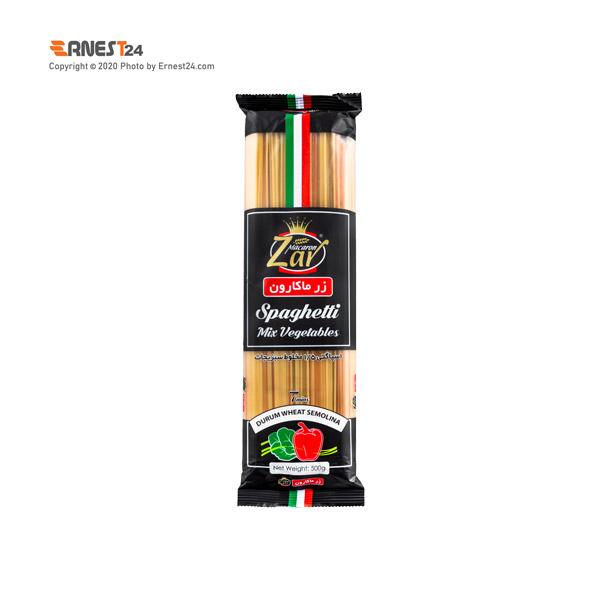 اسپاگتی 1.5 مخلوط سبزیجات زر ماکارون وزن 500 گرم عکس استفاده شده در سایت ارنست 24 - ernest24.com