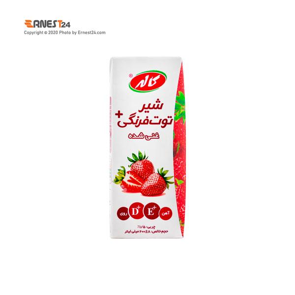 شیر توت فرنگی غنی شده کاله حجم 200 میلی لیتر عکس استفاده شده در سایت ارنست 24 - ernest24.com