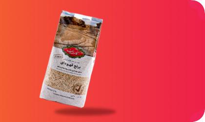 خرید برنج قهوه ای گلستان از هایپرمارکت آنلاین ارنست 24