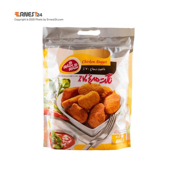 ناگت مرغ 70 درصد شام شام آسان مصرف وزن 950 گرم عکس استفاده شده در سایت ارنست 24 - ernest24.com