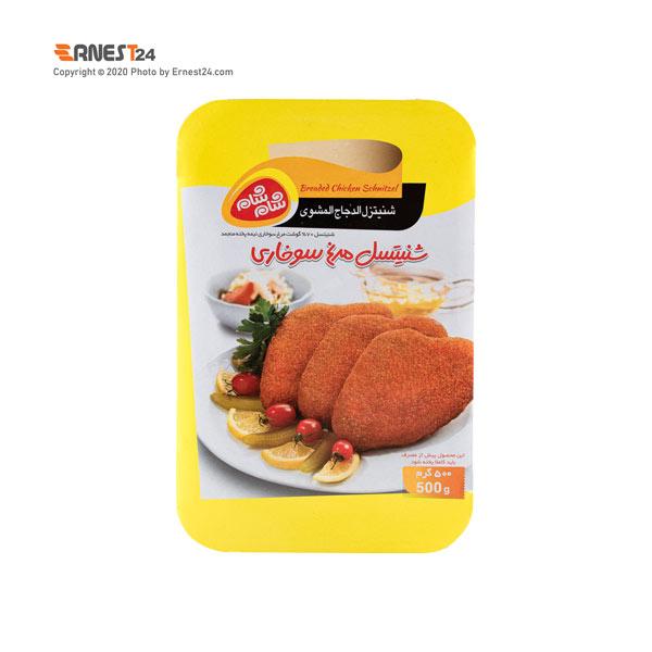 شنیسل مرغ سوخاری شام شام وزن 500 گرم عکس استفاده شده در سایت ارنست 24 - ernest24.com
