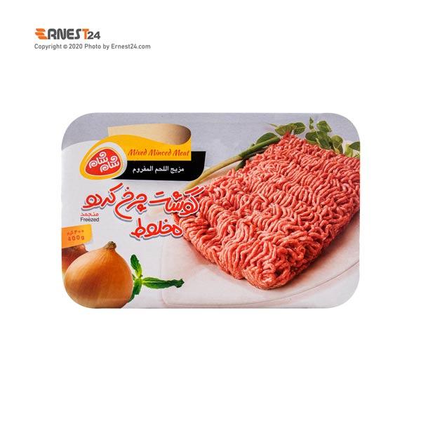 گوشت چرخ کرده مخلوط شام شام وزن 400 گرم عکس استفاده شده در سایت ارنست 24 - ernest24.com