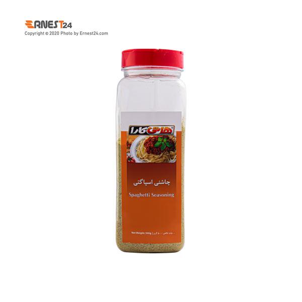 پودر چاشنی اسپاگتی هاتی کارا وزن 500 گرم عکس استفاده شده در سایت ارنست 24 - ernest24.com