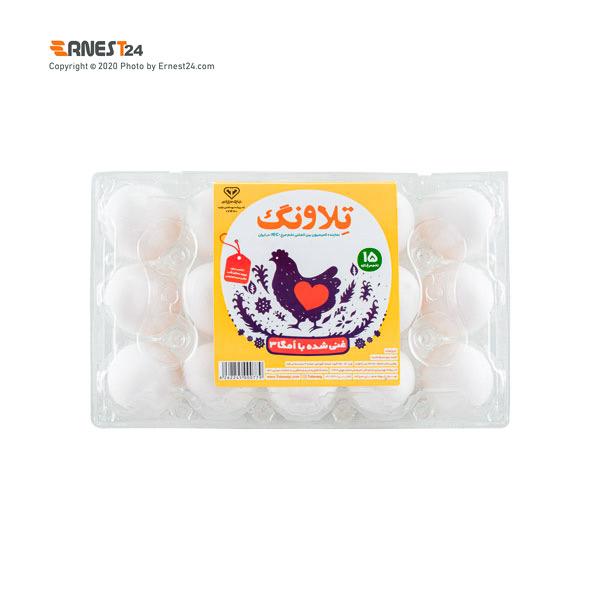 تخم مرغ غنی شده با امگا3 تلاونگ بسته بندی 15 عددی عکس استفاده شده در سایت ارنست 24 - ernest24.com