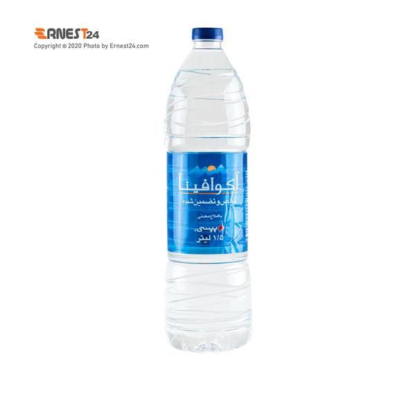 آب آشامیدنی آکوافینا حجم 1500 میلی لیتر عکس استفاده شده در سایت ارنست 24 - ernest24.com