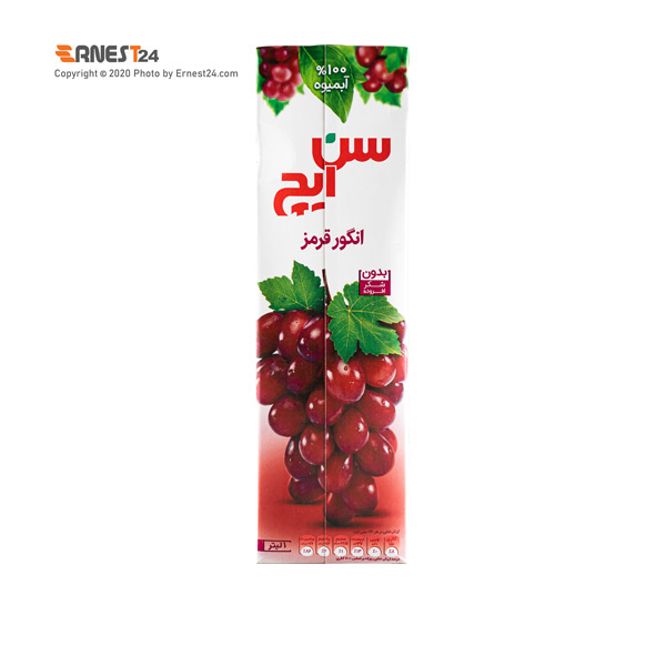 آبمیوه انگور قرمز سن ایچ حجم 1000 میلی لیتر عکس استفاده شده در سایت ارنست 24 - ernest24.com